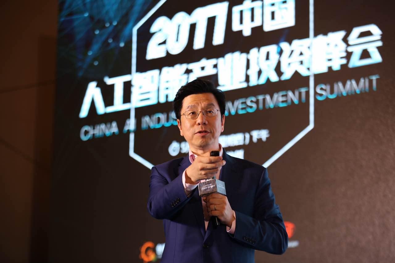 【网易新闻】智与未来:创新工场联合点我达开创AI应用未来
