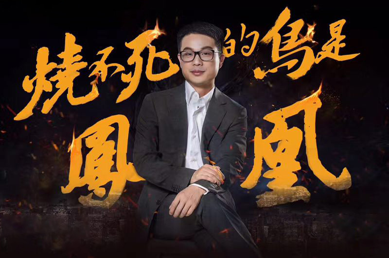 点我达CEO赵剑锋登陆浙江卫视  揭开O2O九死一生创业史